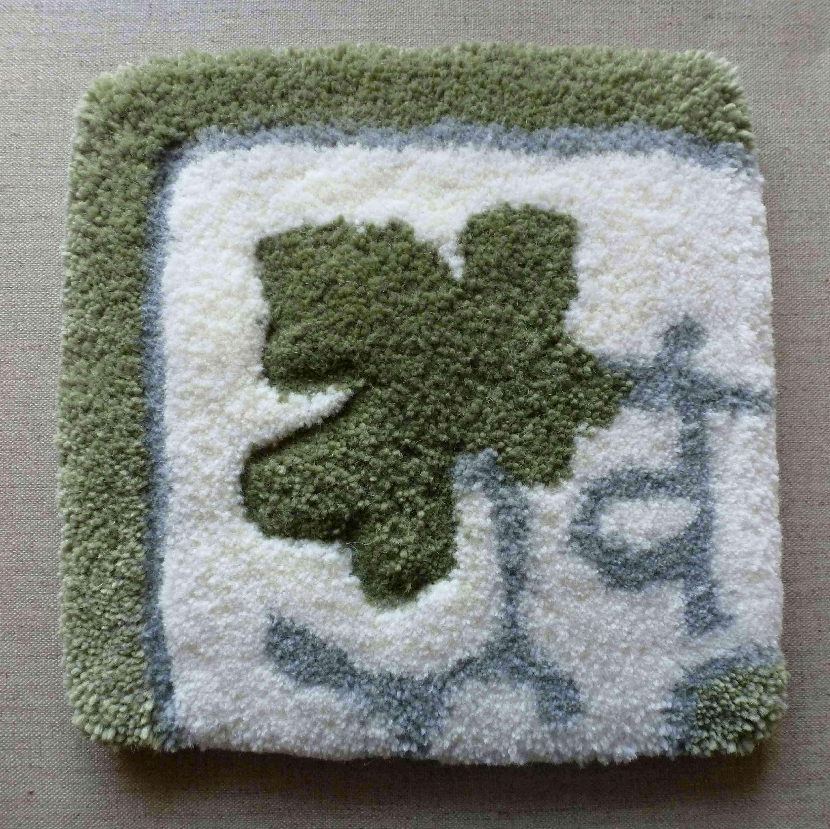 100 carrelage imitation ciment tapis de carreaux de - Tapis imitation carrelage ...