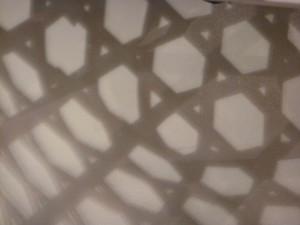 IKEA ombre corbeille HOJDAR 2014