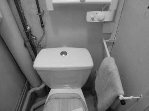 WC avant